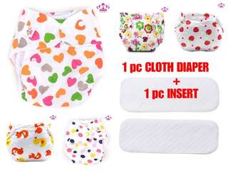 BABY CLOTH DIAPER WITH FREE 1 INSERT COTTON (HIGH QUALITY)