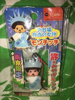Brandnew Authentic Sekiguchi Monchhichi Statue of Liberty