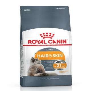 Royal Canin - Hair & Skin (10kg)