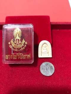 Wat Bowen amulet 2556