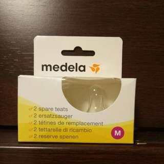 Medela Spare Teats