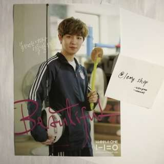 KIM JAE HWAN Poster - Official Fancon MD