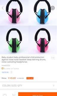 Headphones for babies