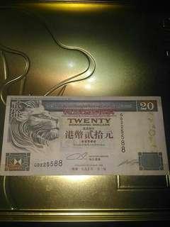 1995年 匯豐 $20 二十元真鈔 靚號 225588