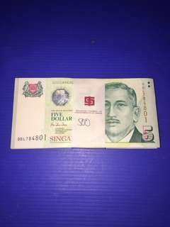 Singapore Portrait $5 Prefix ObL (100pcs) Stack UNC