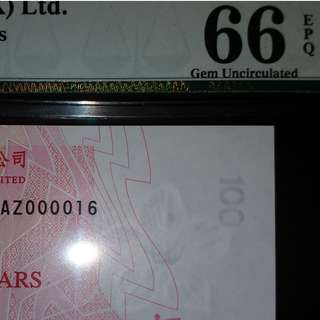 2003年 中國銀行$100 16号仔 PMG66