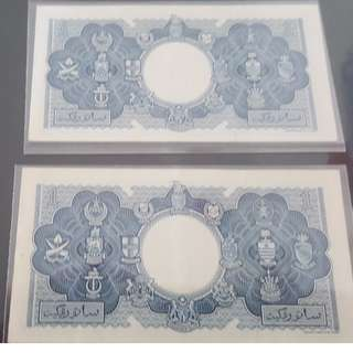 1953 Malaya British Borneo QEII $1 @ 2 Run AU-UNC