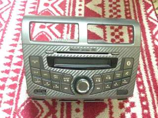 Radio myvi lagi best
