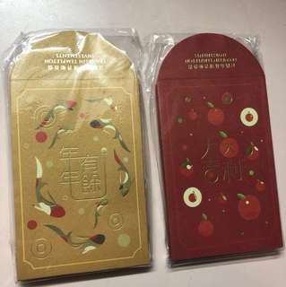 🐟 red packet 2018 angpow franklin