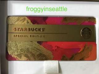 Starbucks metal wrap card with load