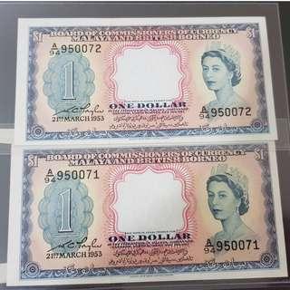1953 Malaya British Borneo QEII $1 @ 2 Run AU