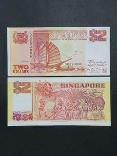 Singapore Ship Series 2 Dollars 🇸🇬 !!!
