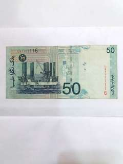 Old Ringgit Malaysia - RM 50 (LA1111116)