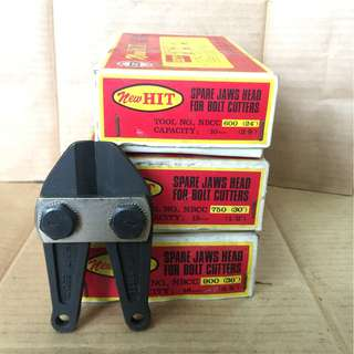 Spare Part - HIT Jaw Head for Bolt Cutter (Various Sizes) (Made in Japan)