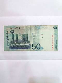 Old Ringgit Malaysia - RM 50 (RM3335333)