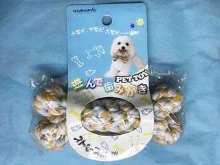 Dog chew rope