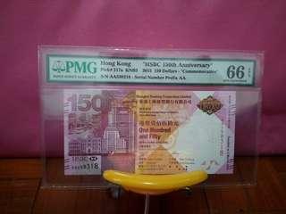 HSBC 150 AA 598318