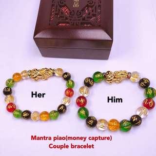 Mantra Piao Money Capture Couple Bracelet