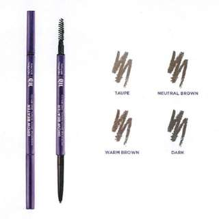 Urban Decay Brow Beater Microfine Brow Pencil in Taupe