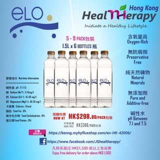 ELO Drinking Water 1.5L (6 bottles) 5 to 9 packs