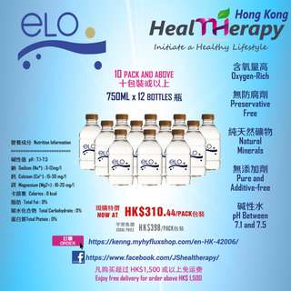 ELO Drinking Water 750ml - 10 packs & above