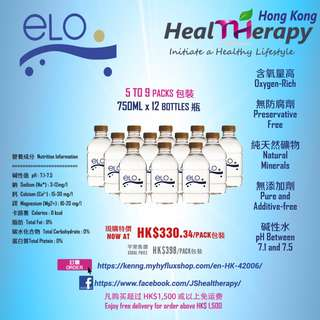 ELO Drinking Water 750ml (12 bottles) 5 to 9 packs
