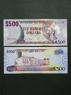 Guyana 500 Dollars 🇬🇾 !!!