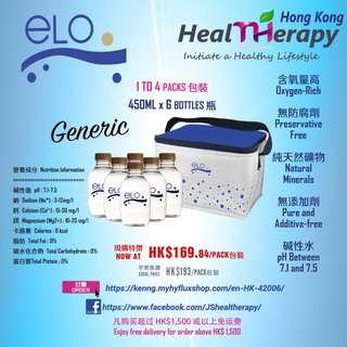 ELO Water Gift Pack (Generic) 1 to 4 packs