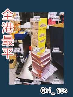 TREMELLA DX減肥啫喱*6盒裝(包郵、額外送多5條+送一片價值60元的一片明星熱捧Hebe8Mask)