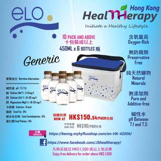 ELO Water Gift Pack (Generic) 10 and Above