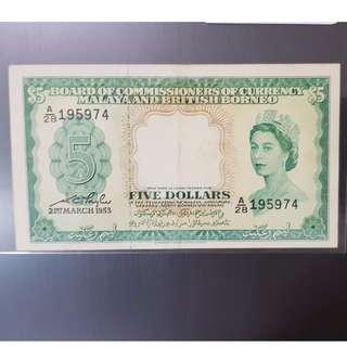 1953 Malaya British Borneo QEII $5 EF