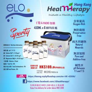 ELO Water Gift Pack (Sporty) 1 to 4 packs