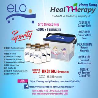 ELO Water Gift Pack (Sporty) 5 to 9 packs
