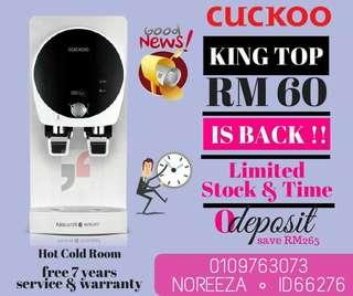 RM60 SAHAJA KING TOP
