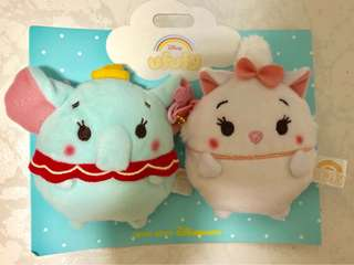 *New* Disney Ufufy coin pouch keychain - Dumbo and Marie