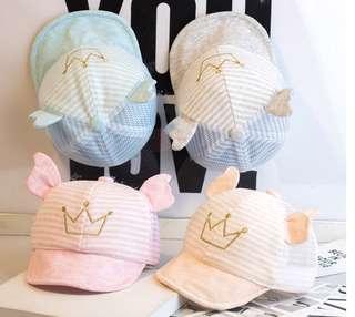Baby caps hats