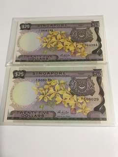 2 pieces $25 orchid notes A/1 264281 and Z/1 508029