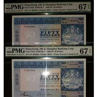 PMG67 1983年 匯豐银行 $50 2張連号