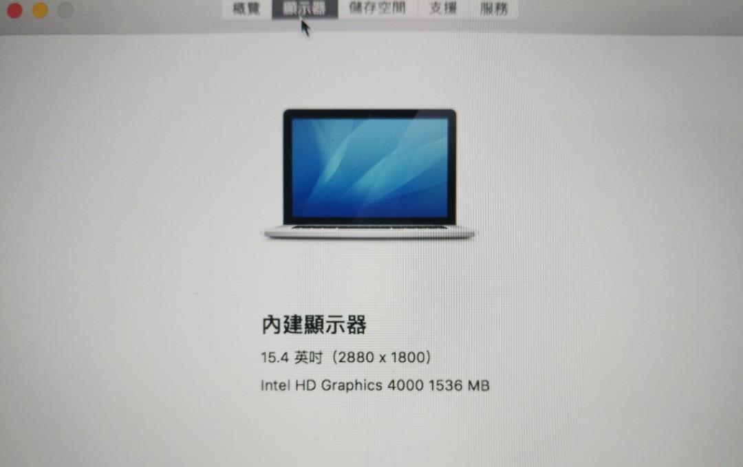 "Macbook 15.4"" retina. Early 2013"