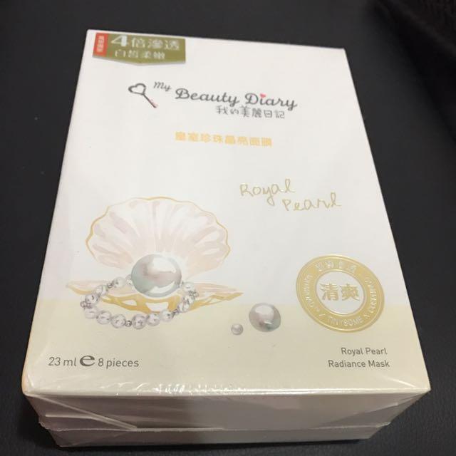 My beauty diary sheet mask royal pearl 8pcs