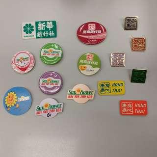 香港旅行團團章(全套)