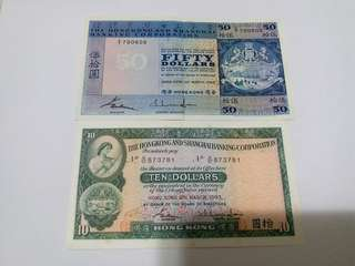 滙豐1983年二兄弟