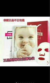 🚚 正宗嬰兒面膜