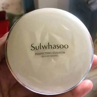 Sulwhasoo Cushion - Perfecting Cushion Brightening