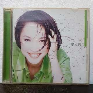 CD》范文芳 - Fanntasy