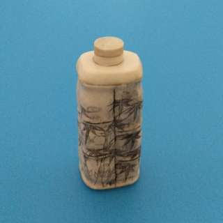 Vintage Chinese Handmade Collectibles Miniature Cow Bone Carving Bamboo Snuff Bottle