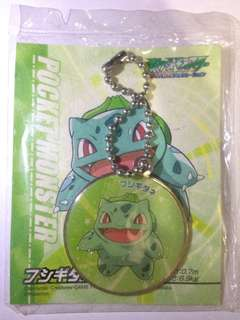 Pokemon Bulbasaur Keychain