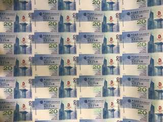 (35連HK65-993953)2008年 第29屆奧林匹克運動會 北京奧運會紀念鈔  - 香港奧運紀念鈔