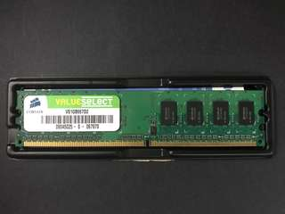 CORSAIR 1GB 240-Pin DDR2 SDRAM DDR2 667 (PC2 5300) Desktop Ram