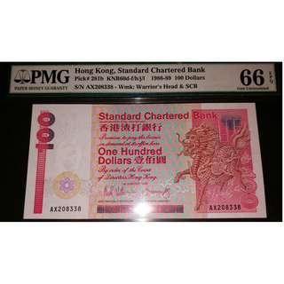 1988年 渣打 $100 PMG66 208338